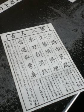 no.6柏祥的日本博物館心得20131115-1122-17.jpg