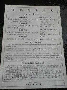 no.6柏祥的日本博物館心得20131115-1122-18.jpg
