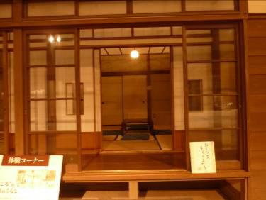 no.6柏祥的日本博物館心得20131115-1122-25.jpg