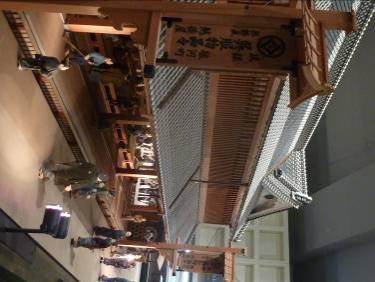 no.6柏祥的日本博物館心得20131115-1122-24.jpg