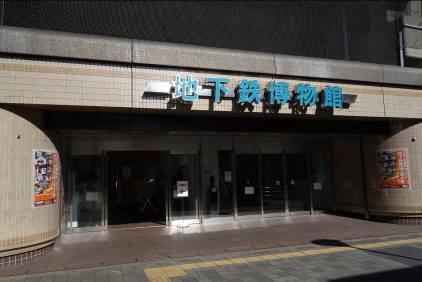 no.6柏祥的日本博物館心得20131115-1122-42.jpg