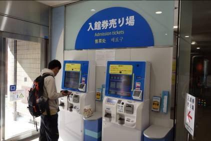 no.6柏祥的日本博物館心得20131115-1122-43.jpg