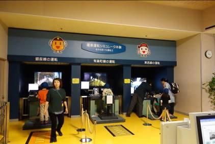 no.6柏祥的日本博物館心得20131115-1122-44.jpg