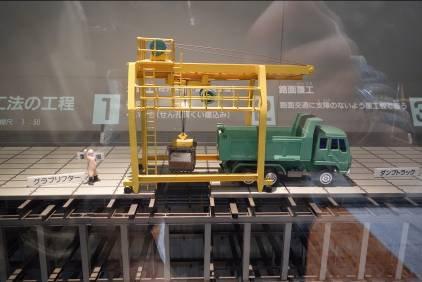 no.6柏祥的日本博物館心得20131115-1122-48.jpg