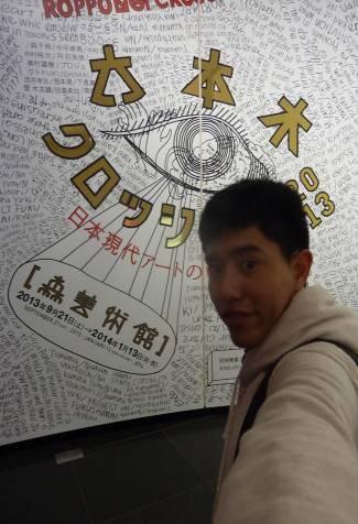 no.6柏祥的日本博物館心得20131115-1122-69.jpg