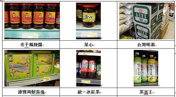 no.1--014超市1.jpg