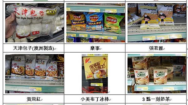 no.1--014超市2.jpg