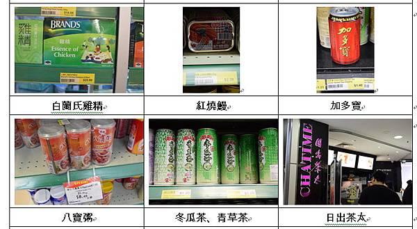 no.1--014超市3.jpg