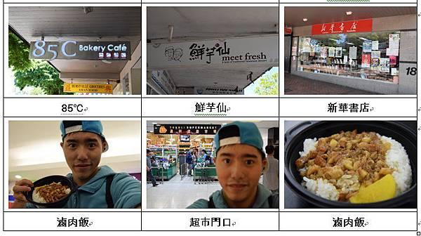 no.1--014超市4.jpg