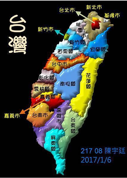 21708陳宇廷台灣地圖.jpg