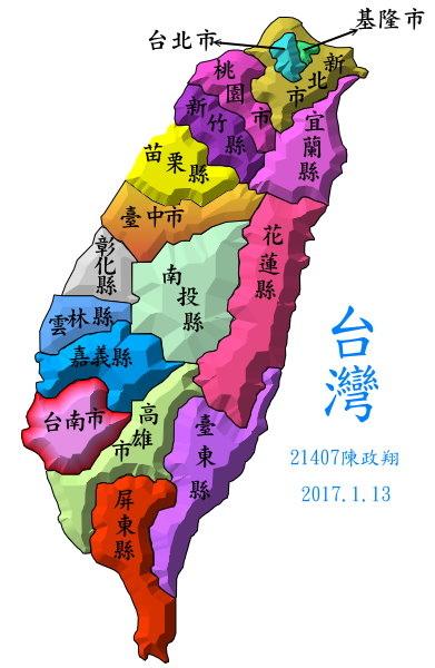 21407陳政翔台灣地圖.jpg