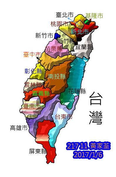 217 11 黃家荃 台灣地圖.jpg