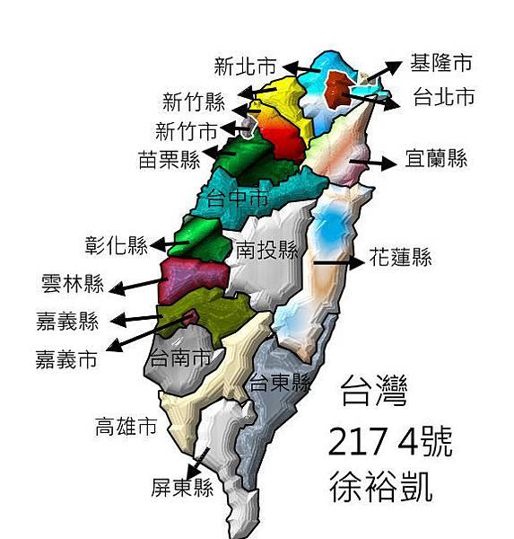 21704徐裕凱台灣地圖.jpg