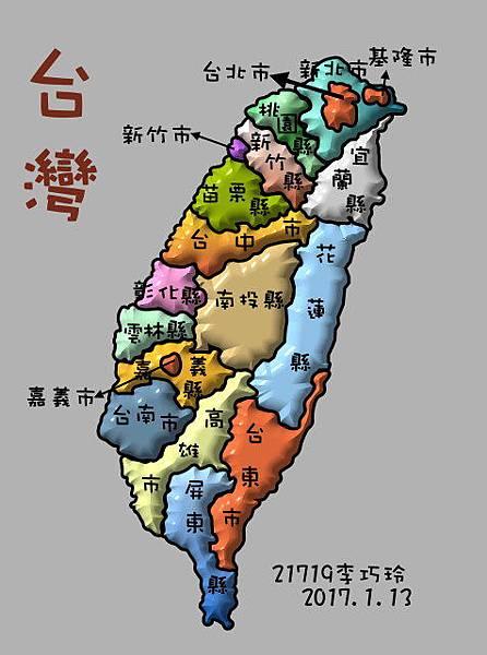 21719李巧玲台灣地圖.jpg