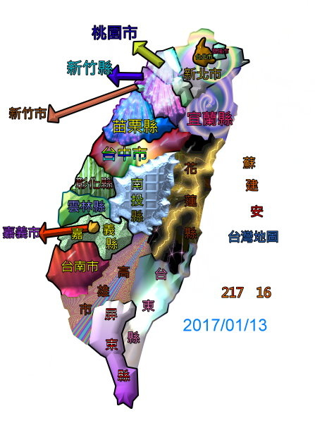 21716蘇建安台灣地圖.jpg