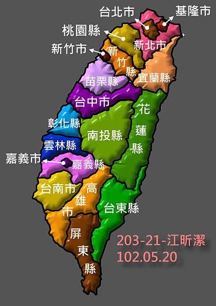 20321江昕潔.jpg