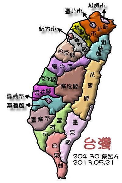 20430蔡妘方.jpg