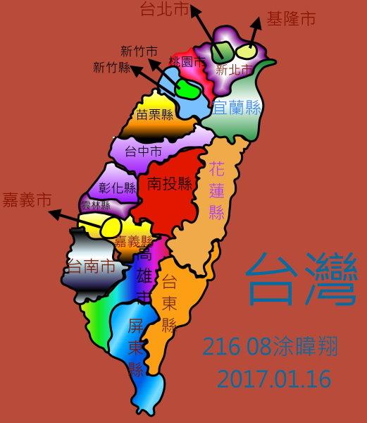 21608涂暐翔台灣地圖.jpg