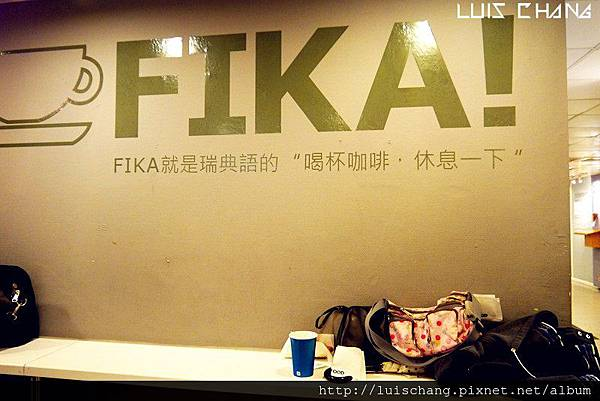Ikea點心部 (13)