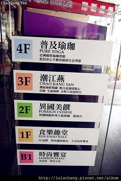 潮江燕 (57).jpg