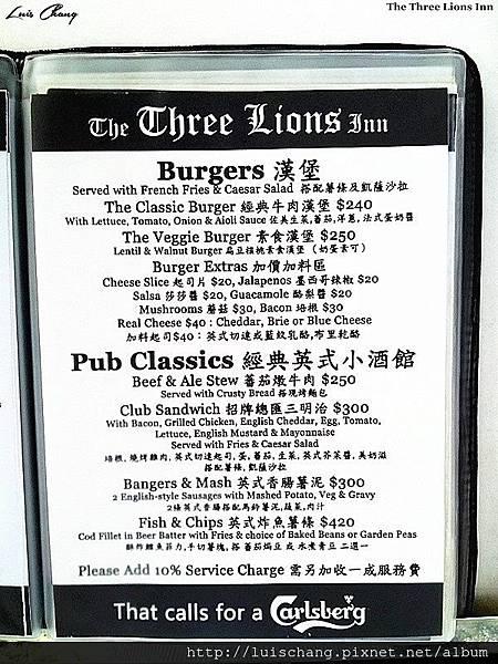 三隻獅子完整菜單 (6)