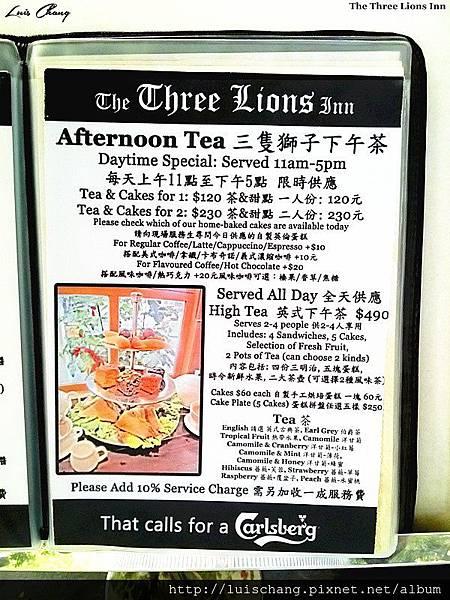 三隻獅子完整菜單 (1)