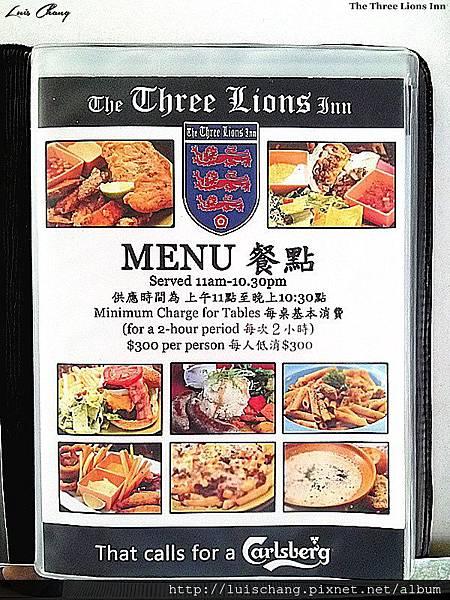 三隻獅子完整菜單 (2)