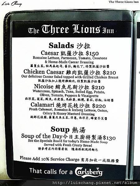 三隻獅子完整菜單 (3)
