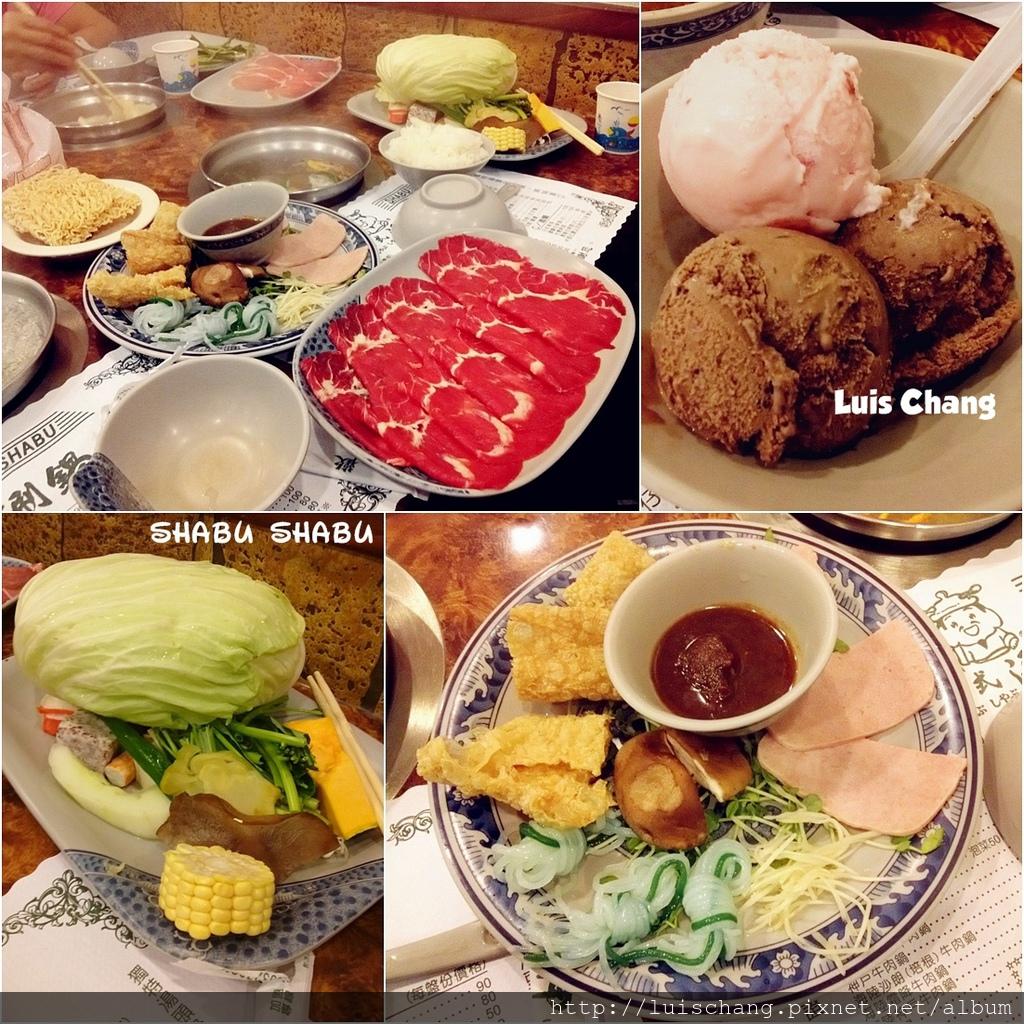寶神日式涮涮鍋 (4).jpg