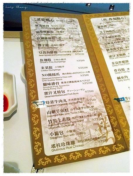 國賓港式飲茶 (2).jpg