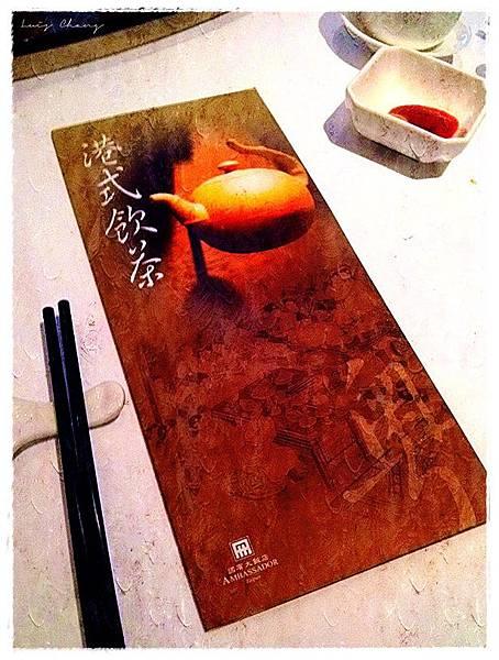 國賓港式飲茶 (3).jpg