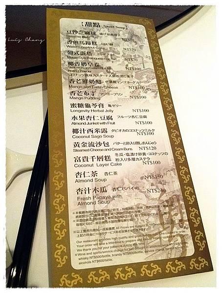 國賓港式飲茶 (4).jpg
