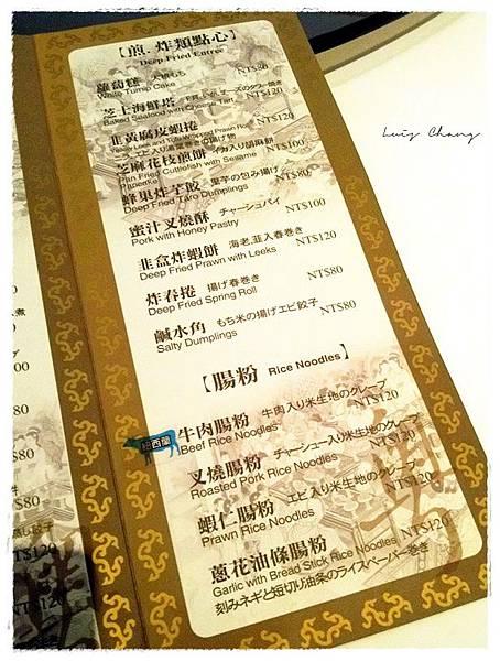 國賓港式飲茶.jpg