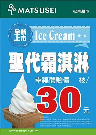 冰 (2).jpg