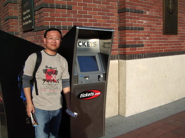 自動售票機