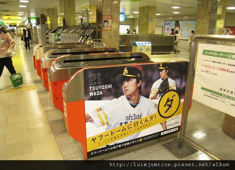 地鐵廣告海報.JPG