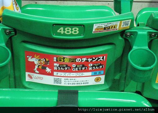 座位1.JPG