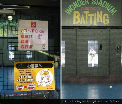 海鷹城MALL內打擊練習場1.JPG