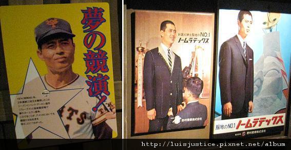 早期廣告海報.JPG