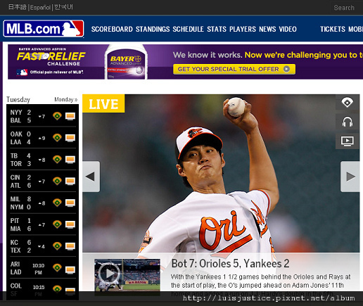 CHEN LIVE ON MLBcom