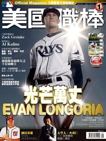 2013一月號封面