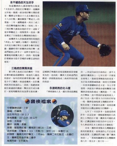 虎編內頁3-小.JPG