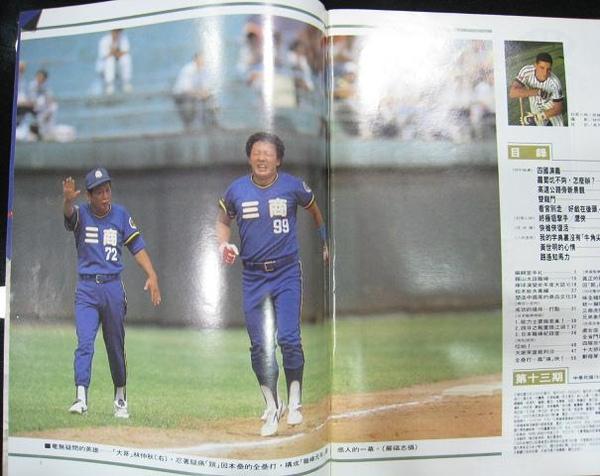 元年藍-1.JPG