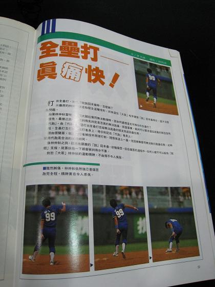 元年藍-2.JPG