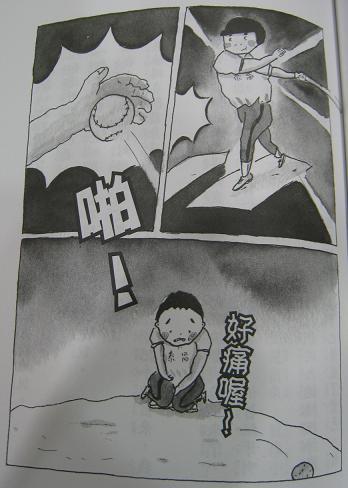 插圖2.JPG