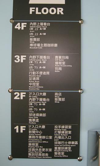 樓層標示.JPG