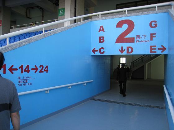 走廊指標.JPG