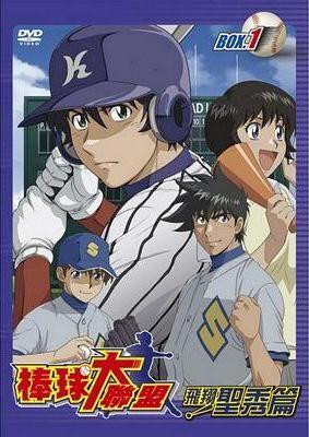 DVD封面1.JPG