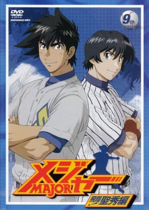 DVD封面2.JPG