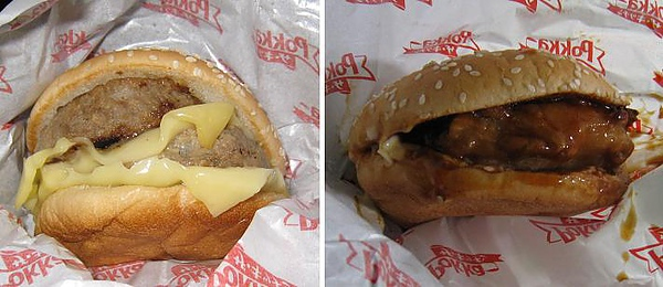 POKKA漢堡.JPG